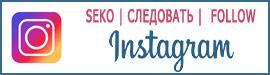 instagram seko